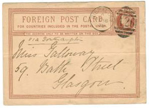 GIBRLATAR - 1875 1d GB PSC used in Gibraltar.