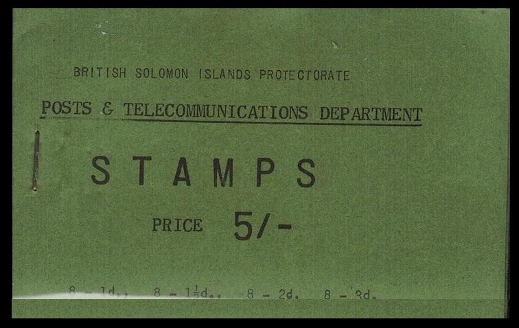 British commonwealth postal history specialists - Steve Drewett