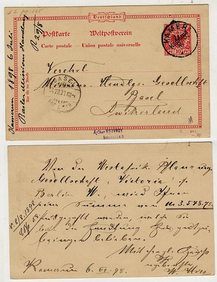 CAMEROONS (German) - 1897 10pfg carmine PSC to Switzerland used at KAMERUN.  H&G 67
