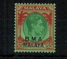 MALAYA (B.M.A.) - 1945 $5 green and red