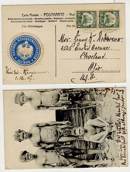 CAMEROONS (German) - 1917 10pfg rate postcard use to USA used at DUALA with official JAUNDE label.