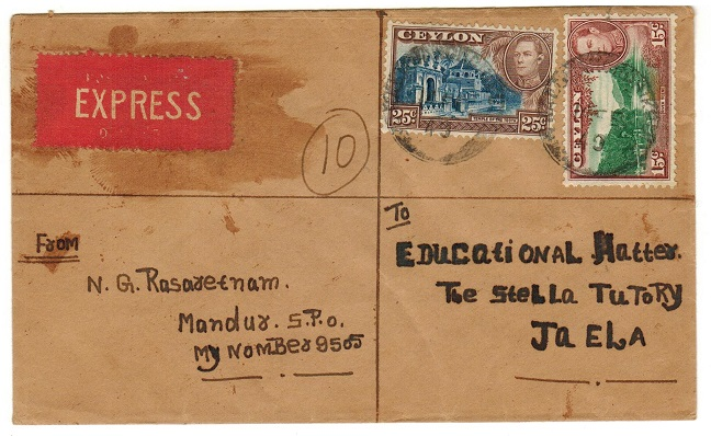 CEYLON - 1949 40c rate registered EXPRESS cover used locally to JaEla.