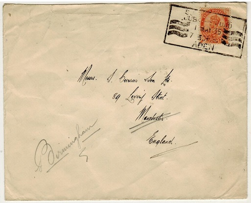 ADEN - 1935 2a6p rate cover to UK struck by scarce SUPPORT JUBILEE FUND/ADEN handstamp.