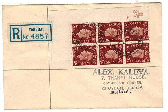 MOROCCO AGENCIES - 1937 GB 1 1/2d cylinder block of six on registered cover to UK used at TANGIER.