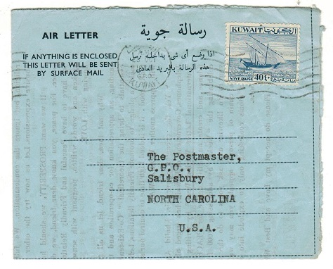 KUWAIT - 1960 use of dark blue on blue FORMULA air letter to USA with 40np adhesive added.