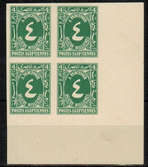 Egypt 5 Piastres 1939 Africa