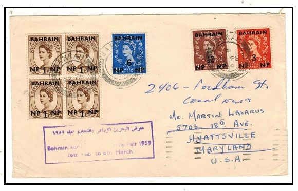 BAHRAIN - 1959 multi franked cover to USA with BAHRAIN AGRICULTURAL TRADE FAIR h/s applied.