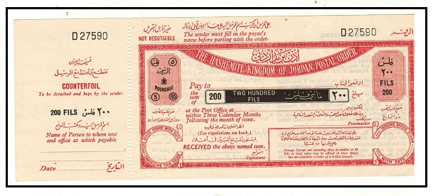 TRANSJORDAN - 1952 200 fils black and red