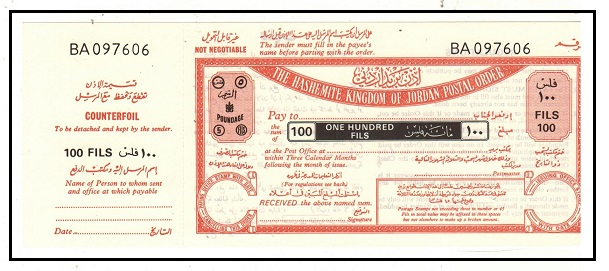 TRANSJORDAN - 1952 100 fils black and red