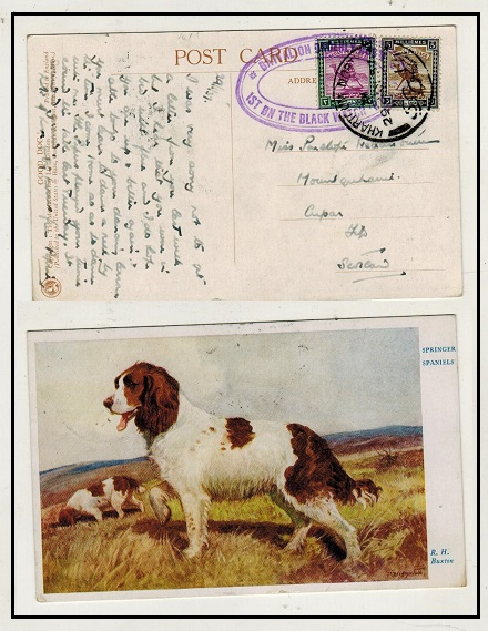 SUDAN - 1937 8m rate postcard use to UK from 1st BN BLACK WATCH Bn.