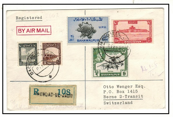 BAHAWALPUR - 1950 registered combination cover to Switzerland used at BAGHDAD UL JADID.
