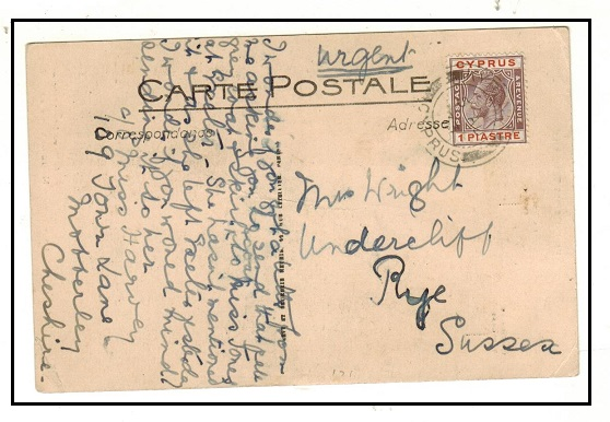 CYPRUS - 1933 1p rate postcard use to UK used at KYRENIA.