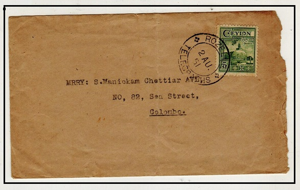 CEYLON - 1951 5c rate cover addressed locally used at ROZEL/TELEGRAPHS.