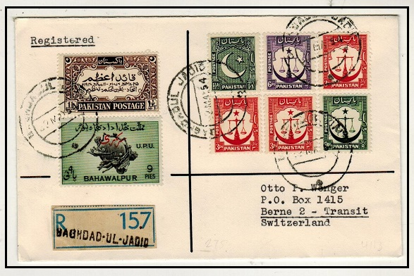 BAHAWALPUR - 1954 registered combination cover to Switzerland used at BAGHDAD UL JADID.