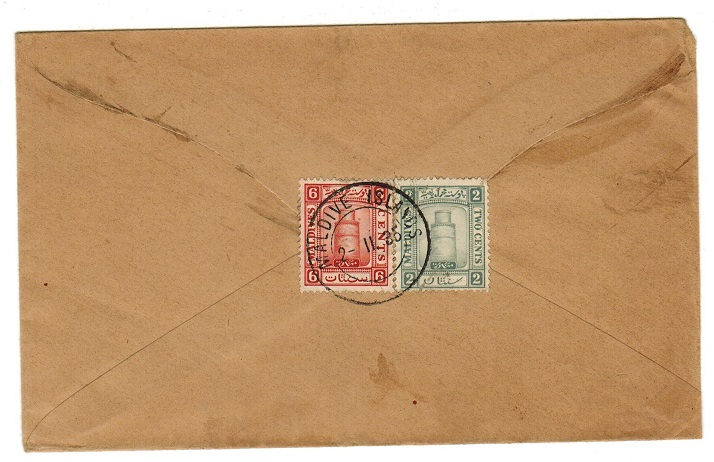 MALDIVE ISLANDS - 1936 8m rate cover to Ceylon.