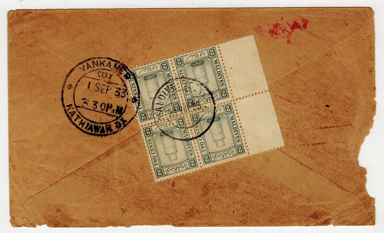 MALDIVE ISLANDS - 1933 8m rate cover to India.