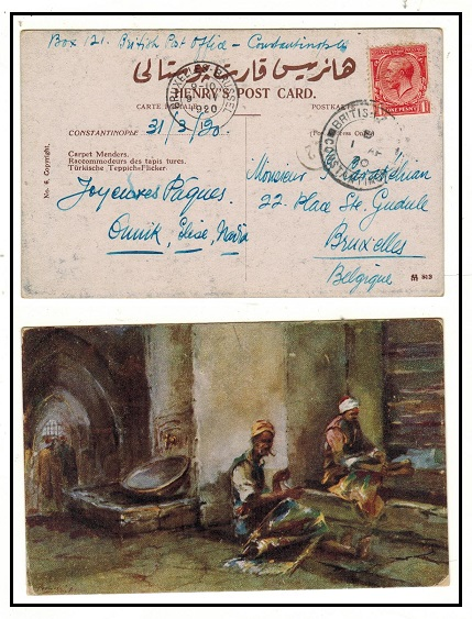 BRITISH LEVANT - 1920 1d rate postcard use to Belgium used at BRITISH APO/CONSTANTINOPLE.