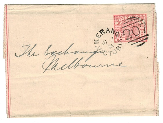 AUSTRALIA (Victoria) - 1887 1/2d postal stationery wrapper used at KERANG.  H&G 15.